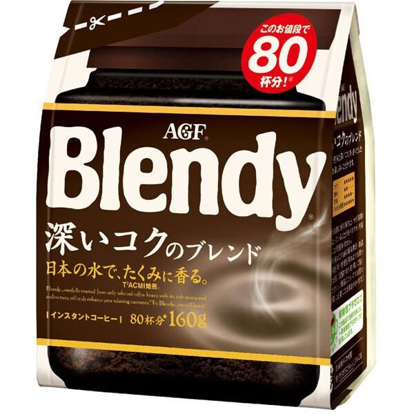 ブレンディ 深いコクのブレンド 袋 160g [インスタントコーヒー]
