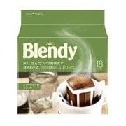 レギュラー・コーヒー ドリップパック キリマンジャロ・ブレンド 18袋(7g×18)
