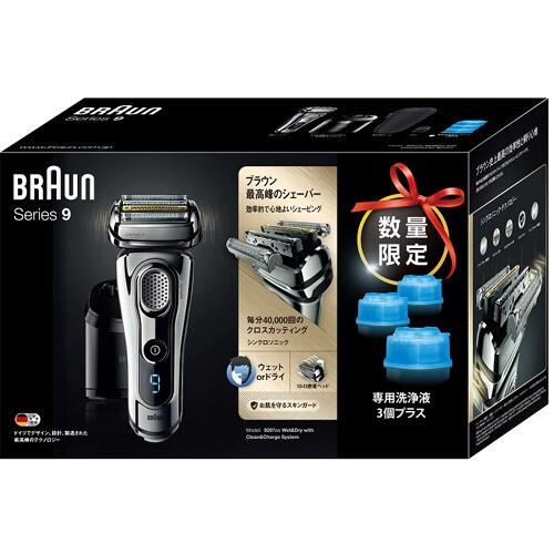 9297CC-C-P [シェーバー Braun Series9(ブラウン シリーズ9)]