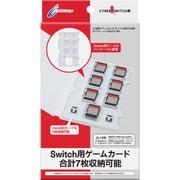 Nintendo Switch用 ゲームカードパレット ホワイト
