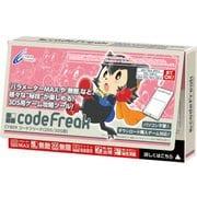3DS/2DS用 コードフリーク