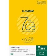 BM-GTPL4-6MS [b-mobile 7GB×6ヶ月SIMパッケージ(標準SIM)]
