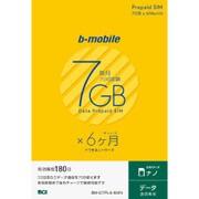 BM-GTPL4-6MN [b-mobile 7GB×6ヶ月SIMパッケージ(ナノSIM)]
