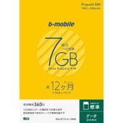 BM-GTPL4-12M [b-mobile 7GB×12ヶ月SIMパッケージ(標準SIM)]
