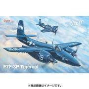 32045R F7F タイガーキャット [1/32 複合マテリアル レジン製フルキット]