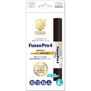 API-FDC005 [Fusso Pro4 ガラスフッ素コーティング]