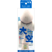 YKA212 [競技用けん玉 大空 板屋楓]