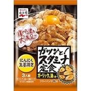 ガツンと!スタミナ定食 にんにく生姜焼き 74g