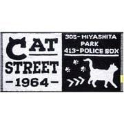 Nekosulu? フェイスタオル Cat Street [約縦34×横700cm]