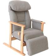 83-818 [梢 フットレスト付高座椅子 GR]