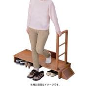 FL03302 [天然木 手すり付き 玄関踏み台 100cm幅]