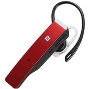 BSHSBE500RD [Bluetooth 4.1対応ヘッドセット 片耳タイプ ノイズキャンセリング機能搭載 レッド]