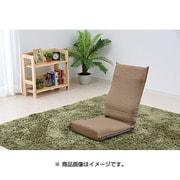 IHZ-43(BE) [ハイバック座椅子]