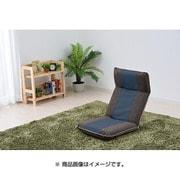 ITVH-50(NV/GRG) [TVハイバック座椅子]