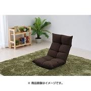 IMZ-59(BR) [もこもこ座椅子]