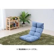 IMZ-59(BL) [もこもこ座椅子]