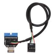 USB-019 [ケース用USB3.0アダプタ]
