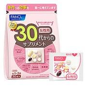 5863 30代のサプリメント 女性用 個包装30袋入り [サプリメント]