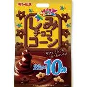 ギンビス しみチョココーン 大袋 220g [チョコレート菓子]