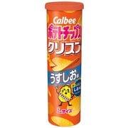 カルビー ポテトチップス クリスプ うすしお味 115g [スナック菓子]