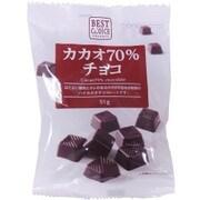 クリート ベストチョイス カカオ70%チョコ 51g [カカオチョコレート]