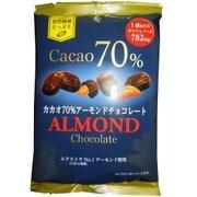 クリート カカオ70%アーモンドチョコレート 55g [チョコレート]