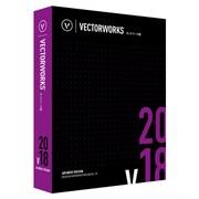Vectorworks Fundamentals 2018 ネットワーク版 基本(2L同梱) [ライセンスソフト]