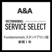 Vectorworks Service Select Fundamentals SA版(新規1年) [ライセンスソフト]