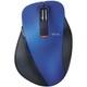 M-XGM10BBXBU [EX-G BlueLEDマウス 握りの極み Mサイズ Bluetooth 5ボタン ブルー]