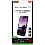 RT-ANS3F/B1 [Android One S3 指紋/反射防止 液晶保護フィルム]