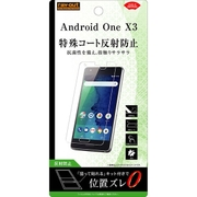 RT-ANX3F/H1 [Android One X3 指紋/反射防止 さらさらタッチ 液晶保護フィルム]