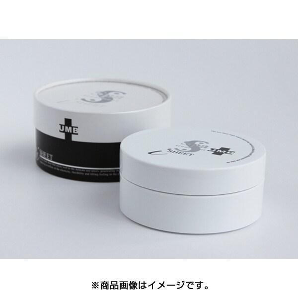 スパトリートメント UMB ストレッチiシート [目元・ほうれい線用美容液マスク]