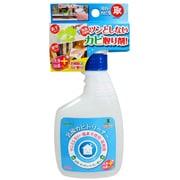 乳酸カビトリーナー 洗浄効果プラス