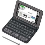 XD-Z6500BK [電子辞書 EX-word(エクスワード) XD-Zシリーズ 生活・ビジネスモデル 160コンテンツ収録 ブラック]