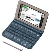XD-Z8500DB [電子辞書 EX-word(エクスワード) XD-Zシリーズ ビジネスモデル 190コンテンツ収録 ダークブルー]