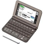 XD-Z8500GY [電子辞書 EX-word(エクスワード) XD-Zシリーズ ビジネスモデル 190コンテンツ収録 グレー]