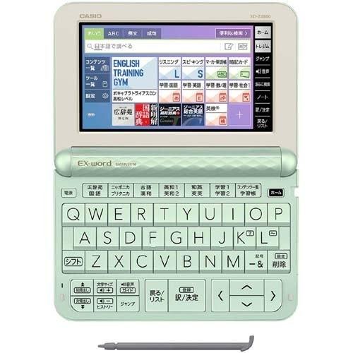 XD-Z4800GN [電子辞書 EX-word(エクスワード) XD-Zシリーズ 高校生モデル 209コンテンツ収録 グリーン]