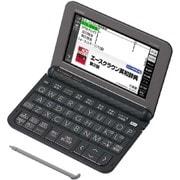 XD-Z3800BK [電子辞書 EX-word(エクスワード) XD-Zシリーズ 中学生モデル 170コンテンツ収録 ブラック]