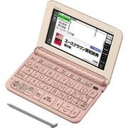 XD-Z3800PK [電子辞書 EX-word(エクスワード) XD-Zシリーズ 中学生モデル 170コンテンツ収録 ピンク]