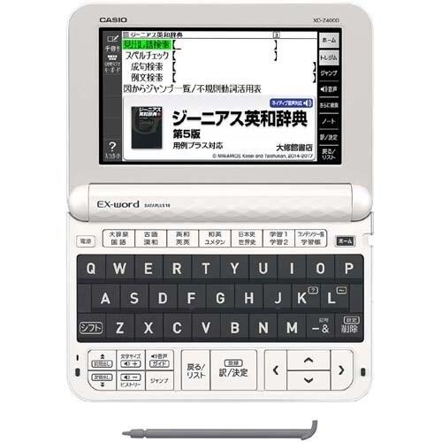 XD-Z4000 [電子辞書 EX-word(エクスワード) XD-Zシリーズ 高校生エントリーモデル 30コンテンツ収録 ホワイト]