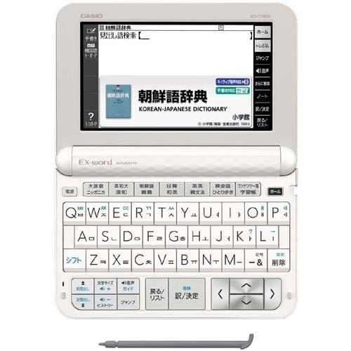 XD-Z7600 [電子辞書 EX-word(エクスワード) XD-Zシリーズ  韓国語モデル 100コンテンツ収録]