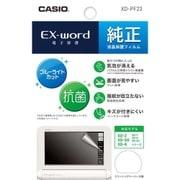 XD-PF23 [電子辞書 EX-word(エクスワード) 純正液晶保護フィルム]