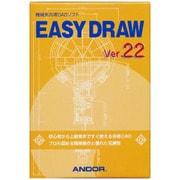 EASY DRAW Ver.22
