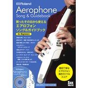 AE-SG01 [エアロフォン(AE-10) ソング&ガイドブック for Beginners]