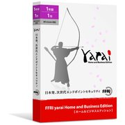 yarai Home and Business Edition Windows(1Y/1台)PKG