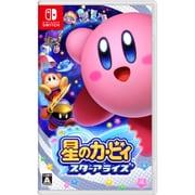 星のカービィ スターアライズ [Nintendo Switchソフト]