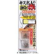 キス名人ノ素キスSPECIAL茶30本フロロ N126 7号-ハリス1 [フック・針 投げ釣り用]