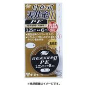 自在式天井糸仕掛Ⅱ(PE) AJ115 0.8号 [仕掛け 投げ用]