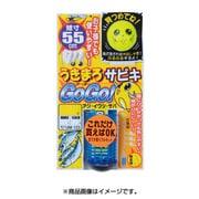 ウキマロサビキ GOGO! UM123 7-1.5 [仕掛け 磯釣り用]