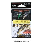 スーパーライトジギングサビキ RG104 #2 レインボーフラッシュ [仕掛け 投げ用]